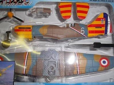 {絕版倉庫}1:48二次大戰戰鬥機經典系列P40.P51.BE109.D520強化塑膠組裝版!!!!!!!!!