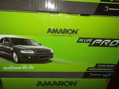 台中平炁汽車電池 太平大里大雅汽車電池 AMARON 愛馬龍 PRO版DIN80(80AH)銀合金 同58014 公司貨