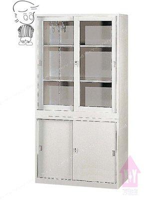 【X+Y時尚精品傢俱】辦公櫥櫃系列-拉門二層式+106玻璃加框 理想櫃-.鐵櫃.公文櫃.台南市OA辦公家具