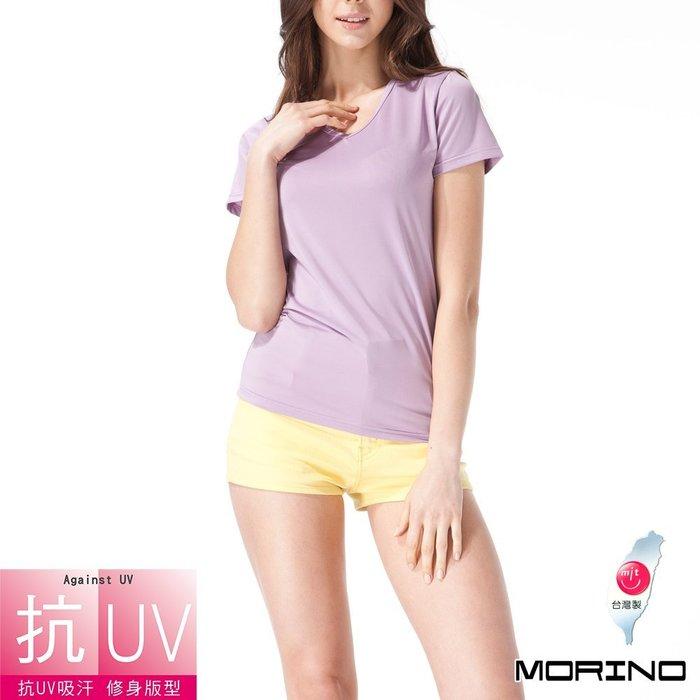 【MORINO摩力諾】抗UV吸排速乾女V領短袖衫/T恤(超值5件組)送袖套-免運