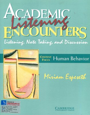Academic Listening Encounters: Note Taking, and Discussion