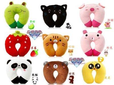 卡通動物U型護頸枕 草莓 青蛙 熊貓 ...