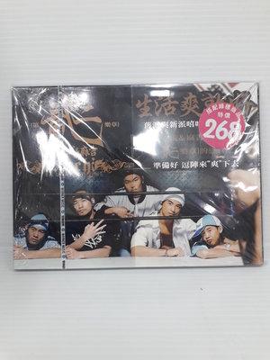 黃立成 & 麻吉 MACHI 第貳樂章未拆封 再生工場02