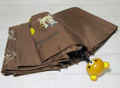 【貝拉小熊】7-11 拉拉熊 小白熊 晴雨兩用傘 十支骨架 附傘套