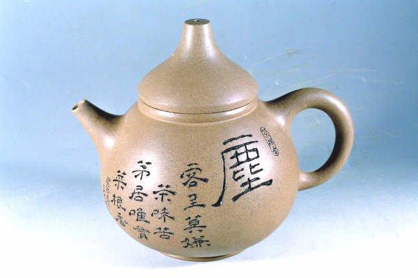 塵--已故壺雕大師-陳文全1993年的作品