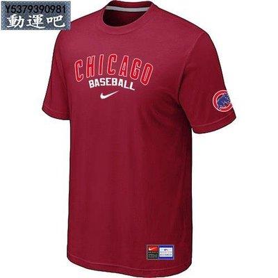 【運動吧】 MLB棒球男女裝T恤短袖Chicago Cubs芝加哥小熊隊大碼圓領短T Cubssk
