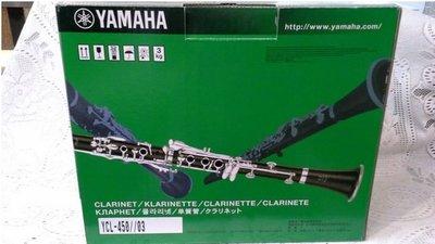 卡新   YAMAHA  豎笛 YCL-450 Bb調 單簧管  黑管 豎笛