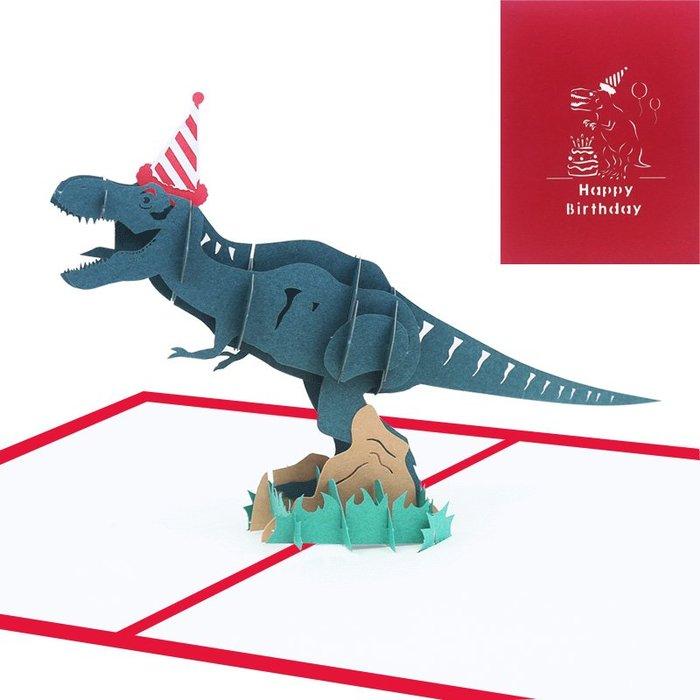 3D立體生日卡片 恐龍 * 氣球 小熊 生日驚喜 生日帽 立體卡片 彈跳卡 紙雕 手工卡片 生日蛋糕 生日卡 聖誕節卡片