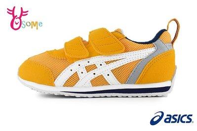ASICS IDAHO MINI 3 亞瑟士 中童 運動鞋 足弓墊 機能鞋 A9111#黃色OSOME奧森鞋業