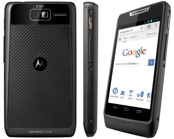☆展示機☆Motorola RAZR D1 XT916 918 亞太4G可用 Android 雙卡安卓智慧觸控 貨到付款