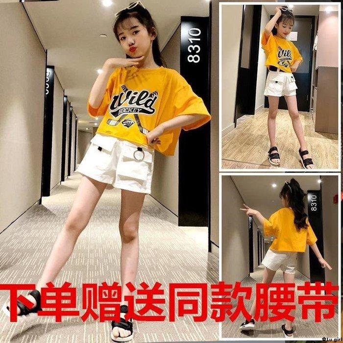 ✿Lu girl 女童夏裝運動套裝潮新款洋氣網紅兒童寶寶裝大童寬松短袖短褲兩件套JU19