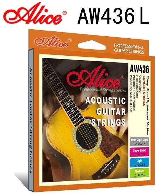 【嘟嘟牛奶糖】木吉他套弦-Alice AW436-L (11-52) (12-53 ) W717