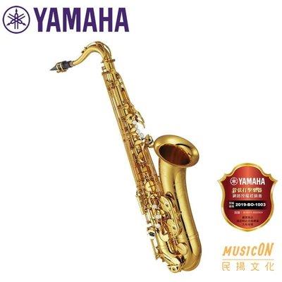 【民揚樂器】次中音薩克斯風 YAMAHA YTS62S 金漆塗裝 tenor sax 日本製 專業級
