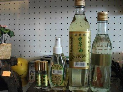 三義神雕村~B2:純天然香茅油100ml(噴頭瓶)$280元(另有其他容量包裝可選擇)