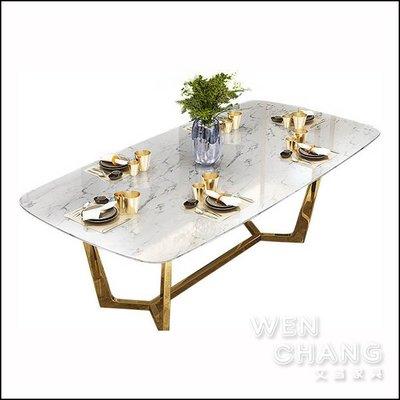 現代簡約 天然大理石鍍金長餐桌 180x90CM TB048-C *文昌家具*