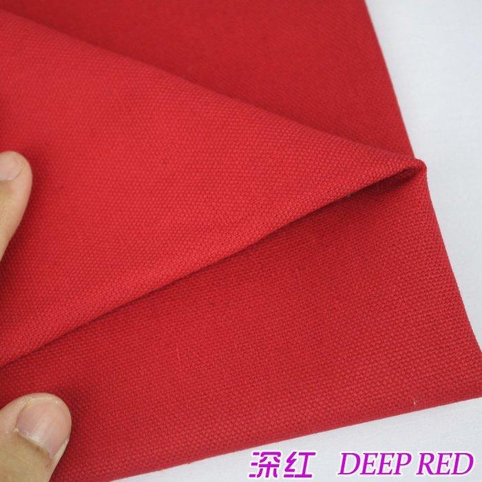 布料 半米價 深紅色帆布布料 桌布窗簾 沙發靠墊 帆布包 拍照背景布