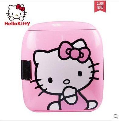 【興達生活】凱蒂貓9L小冰箱迷妳小型家用制冷車載冰箱車家兩用學生宿舍單門式