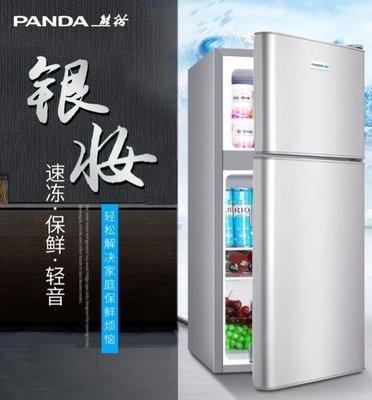 【興達生活】PANDA/熊貓BCD`98小型冰箱冷藏冷凍家用電冰箱宿舍租房雙門小冰箱