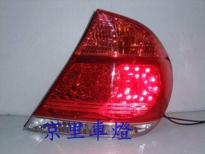 京里車燈專網 豐田 CAMRY 02 03 04 05 06年紅白晶鑽LED尾燈一邊1150 燈泡更換一顆80