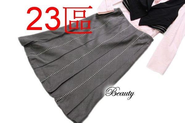*Beauty*日本23區灰色亞麻魚尾裙 40號 IR