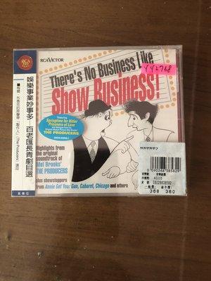 *還有唱片三館*THERE'S NO BUSINESS LIKE SHOW 全新 YY2768 (需競標)
