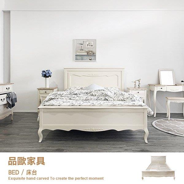 5尺雙人床 床架 床台 鄉村風 南法普羅旺斯【GW12YS】品歐家具