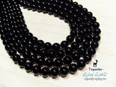 《晶格格的多寶格》串珠材料˙天然石配件 天然黑玉髓/黑瑪瑙8mm圓珠一份(45P)【S305-08】條珠/佛珠