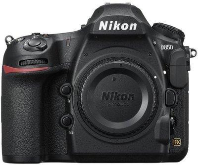 九晴天  租鏡頭 租相機 出租~Nikon D850