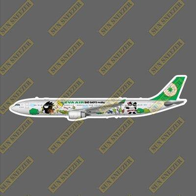 長榮航空 酷企鵝 郊遊機 EVA A330-300 擬真民航機貼紙 尺寸165mm