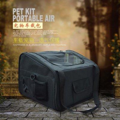 車載寵物包可折疊外出便攜狗包單肩寵物包車載寵物窩 尚美優品