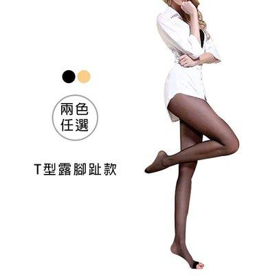 ✔快速出貨 ✔不易勾紗 現貨 韓國原料 30丹露腳趾 T型全透明彈性褲襪 絲襪 美肌絲襪 兩色任選1101-7