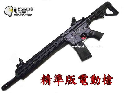 【翔準軍品AOG】《ICS》精準版 CXP UK1 R ICS-265 電動槍 BB槍 生存遊戲 120M/S