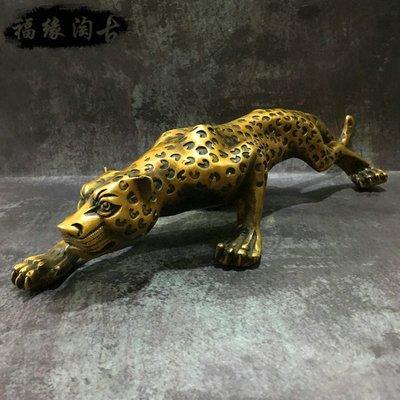 純銅金錢豹擺件豹子獵豹花豹復古銅擺件鎮宅家居客廳擺件商務禮品 58