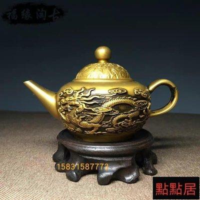 【點點居】純銅龍鳳小酒壺雙鳳壺雙龍壺仿古小茶壺水壺家居古玩收藏裝飾擺件DDJ1861