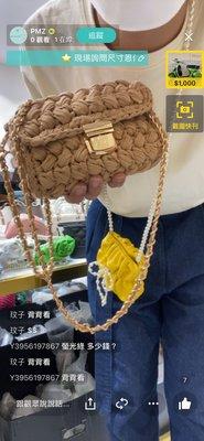 韓國可愛小背包小雲朵珍珠蝴蝶結 編織穿鏈袋 小包包而