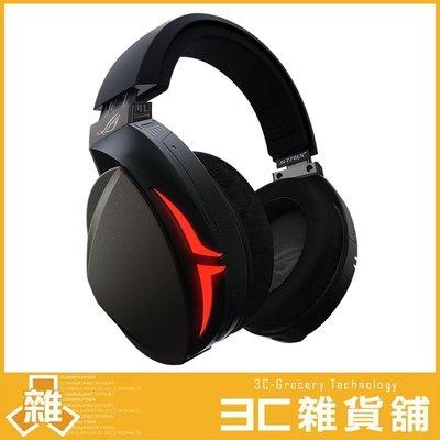 【3C雜貨】公司貨 附發票 ASUS ROG STRIX FUSION 300 電競耳機 耳機麥克風 華碩保固