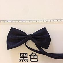 全新蝴蝶結領帶 Bow Tie BB02