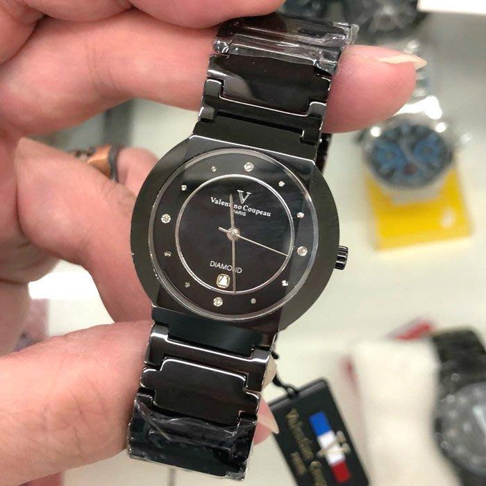 Valentino 范倫鐵諾古柏 簡約時尚 薄款 高精密陶瓷 藍寶石水晶切割鏡面 晶鑽時刻 石英錶 男女對錶 中性錶