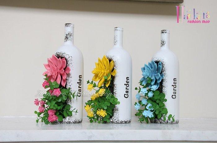 ☆[Hankaro]☆ 時尚個性陶瓷酒瓶造型仿真多肉植物盆栽擺飾