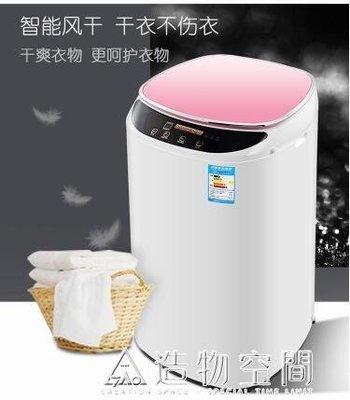 小天鶴4.5/5.6KG全自動迷你家用寶寶洗衣機風干殺菌嬰兒童洗衣機 220v