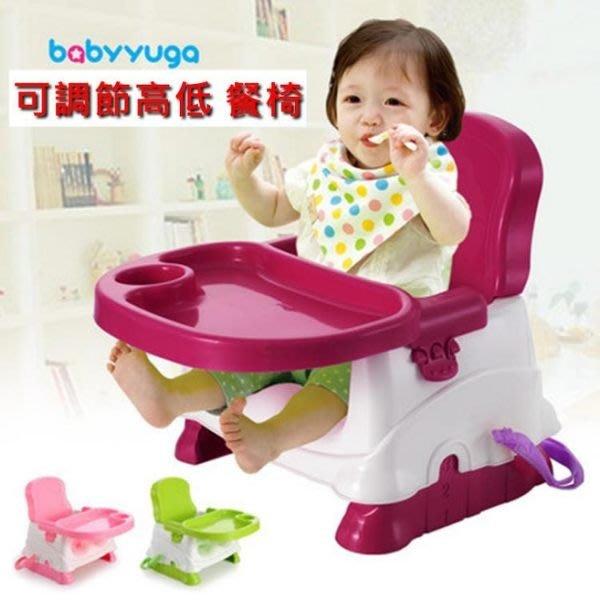 兒童調節式 餐椅 寶貝時代 可攜帶 可調整 可摺疊增高輔助餐椅 外出餐椅 兒童餐椅 CP值高於費雪【G220006】