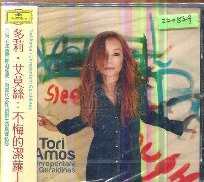 *還有唱片三館* TORIAMOS / UNREPENTANT GERALDINES 全新 ZZ0529 (殼破)