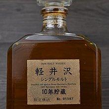 Karuizawa 10 Year Old 輕井澤10年  Whisky 日本威士忌