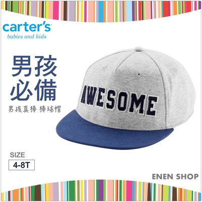 『Enen Shop』@Carters awesome 男孩真棒!棒球帽 #37430510 4T-8T
