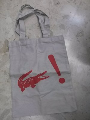 -206-全新 Lacoste 購物袋 / 環保袋 / 布袋 Tote Bag