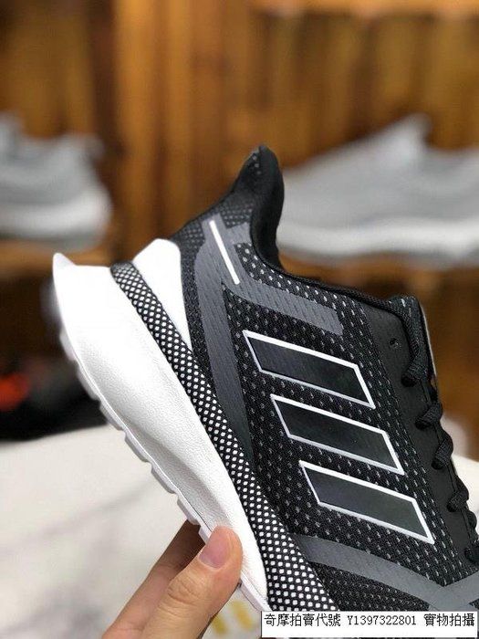 Adidas Marathon 10 Tr CNY 復古休閒運動