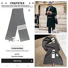 $399- clothes SCARF th*m 19 同步最新 羊毛保暖4間 1.9M  頸巾 披肩 圍巾灰黑 兩色 百搭中性男女款 men