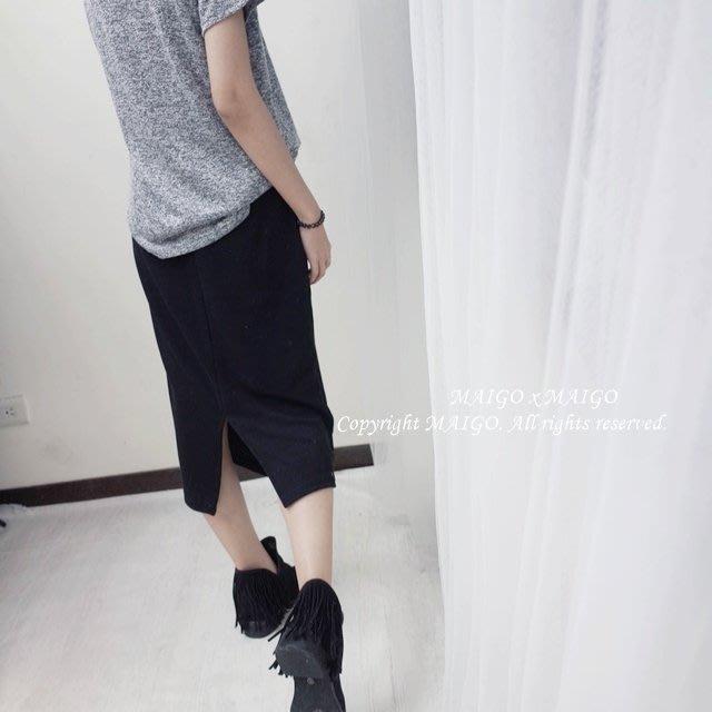MAIGO ♥ 韓國 Korea 後開衩羅紋針織棉窄版中長裙 黑/灰