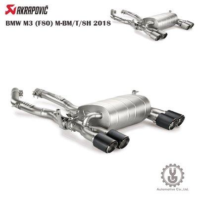 【YGAUTO】Akrapovic BMW M3 (F80) ⭐️M-BM/T/8H 2018 排氣 進氣 空運