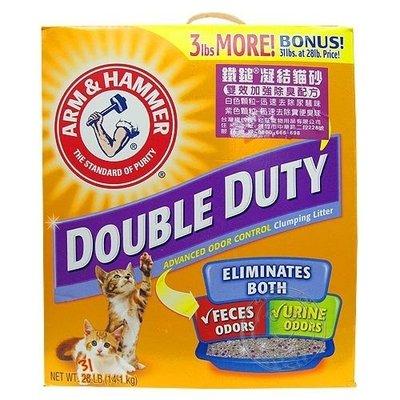 【??培菓寵物48H出貨??】鐵鎚牌《凝結貓砂》雙效加強除臭配方26.3磅 共2盒 特價1198元 免運費限宅配